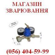 Редуктор кислородный БКО-50ДМ фото