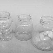 Банки литьевые для пищевых продуктов (мед, варенье, джем) фото