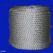 Канат нейлоновый, диаметр 22 мм фото