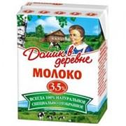 Молоко ДОМИК В ДЕРЕВНЕ стерилизованное 3,5%, 200г фото