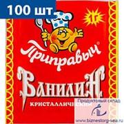 """""""Приправыч"""" Ванилин 1 гр. х 100 шт. фото"""