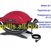 Электро гриль бордово-красный Weber Q140. гриль в Астане. Купит электро гриль. фото