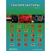 Тензорезисторы фото