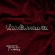 Ткань Трикотаж вязаный (бордовый) 5244 фото
