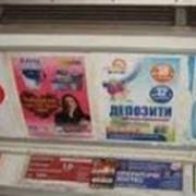 Реклама в метро. Реклама в метро киева. Реклама в метро киев. Реклама в метро цена. Реклама в киевском метро. Реклама в метро киев цены. Размещение рекламы в метро. Реклама в вагонах метро. Реклама на станциях метро. Реклама в метро стоимость. фото