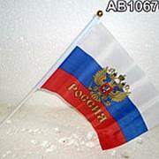 Флаг РОССИЯ 21x14 Флагшток 30см фото