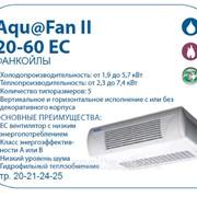 Фанкойл Aqua Fan II фото