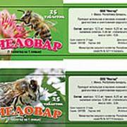 Пчеловар (аналог апивароля) Миск Белорусия фото