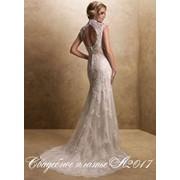 Свадебное платье A2017 фото