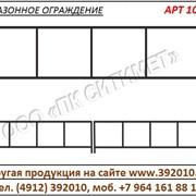 Газонное ограждение изготовление продажа Рязань. фото