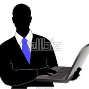 Программное обеспечение системы мониторинга Wialon B3