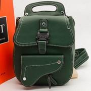 Рюкзак Christian Dior 51290 фото