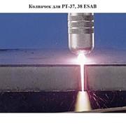 Колпачок для PT-37, 38 ESAB фото