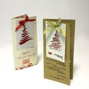 Открытки с логотипом, открытки новогодние, открытки авторские к праздникам и другим торжественным событиям фото