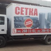 Перевозки грузов внутренние фото