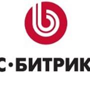 1C-Битрикс: Управление сайтом фото