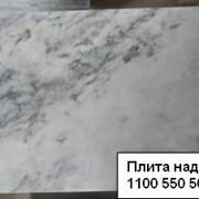 Плита надгробная 1100 550 50 фото