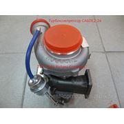 Турбокомпрессор CA6DE2-24 фото