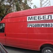 Перевозка по Одесской области и Украине фото