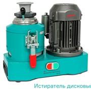 Истиратель дисковый ИД 65 ОТ ООО «ВИБРОТЕХНИК» фото