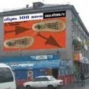 Реклама на биг-бордах, призматронах, брендмауэрах в Одессе, Измаиле, по Украине фото