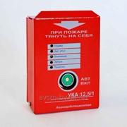 Прибор приемно-контрольный пожарный Березина УКА 12.5 фото
