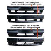 Бампер передний без ПТФ,без полосы 2113 (2114,2115) окрашенный фото