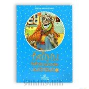 Книга Тайны бабушкиного клубка Елена Михаленко фото