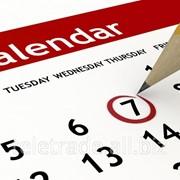 Экономический календарь фото