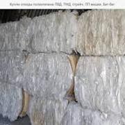 Компания закупит отходы мешков полиэтилена низкого давления, Подольск фото