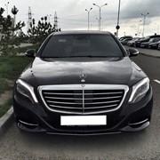 Аренда авто Mercedes-Benz S-Класс W222 с водителем фото