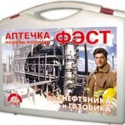 Аптечка нефтяника и газовика фото