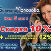 Рекламный ролик фото