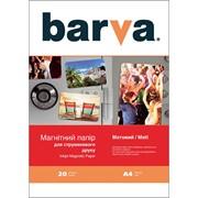 Бумага BARVA Матовая Magnetic фото