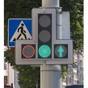 Светофоры светодиодные транспортные фото