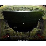 Защита картера двигателя БМВ Брильянс Бьюик Бид (Щит-Шериф-Фрунзэ) фото