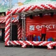 Аренда сцены и оборудования в Украине, ИТОС-К имеет полный комплект сцен, павильонов, алюминиевых ферм, LAYHERA, подиумов, фанеры и тентов фото