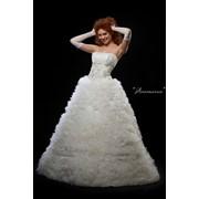 Свадебное плате Софи фото