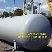 Резервуар для СУГ 20 куб.м. подземный фото