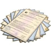 Участие в проведении сертификации услуг зерновых складов по хранению зерна фото