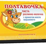Паста рослинна-молочна з ароматом масла вершкового ОПТ