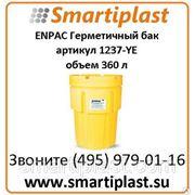 Бак герметизирующий ENPAC артикул 1237-YE POLY-OVERPACK 95 SALVAGE DRUM фото