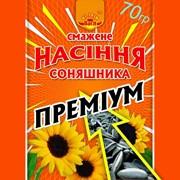 Семечка фасованая, семечки жареные купить Украина, Винница фото
