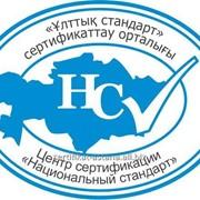 Сертификат по сейсмостойкому строительству фото