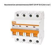 Выключатели автоматические модульные ВА47-29 4Р 5А 45кА х-ка С фото