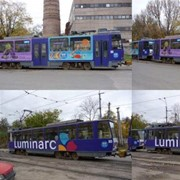 Размещение рекламы на транспорте в Киеве и регионах Украины Размещение рекламы на общественном транспорте фото