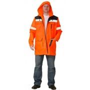 """Куртка """"МАГИСТРАЛЬ-ДОРОЖНИК"""" удлиненная оранжевая с темно-синей отделкой и СОП фото"""