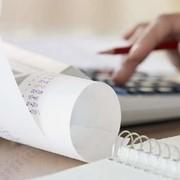 Бухгалтерское обслуживание предприятий (сопровождение, консультации, проверка) опытного бухгалтера-аудитора-программиста фото