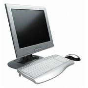 LEASEIT - это возможность получить необходимое ИТ-обладнання уже в настоящий момент, а платить за него во время использования. фото