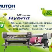 Плоттер Mutoh ValueJet 1608 Hybrid фото